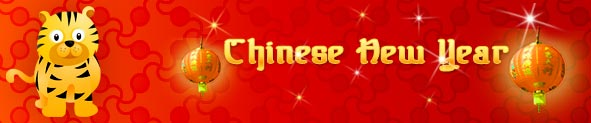 Chinese New Year Cards | Chinese New Year Greetings | Chinese New Year Ecards