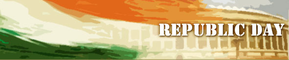 Republic Day India Cards | Republic Day India Greetings | Republic Day India Ecards