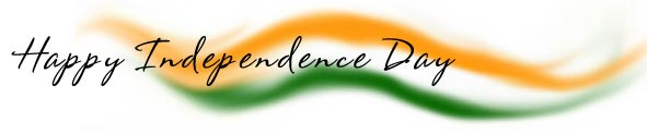 Independence Day India | Independence Day Ecards | Independence Day Cards | Independence Day Greeting Cards | Free Independence Day Ecards
